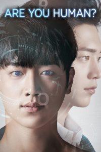 Are You Human Too | Korean Drama