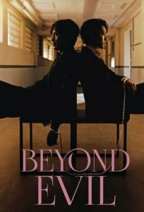 download beyond evil korean drama