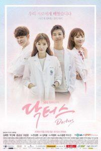 download doctor korean drama