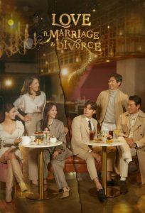 download love ft marriage and divorce korean drama