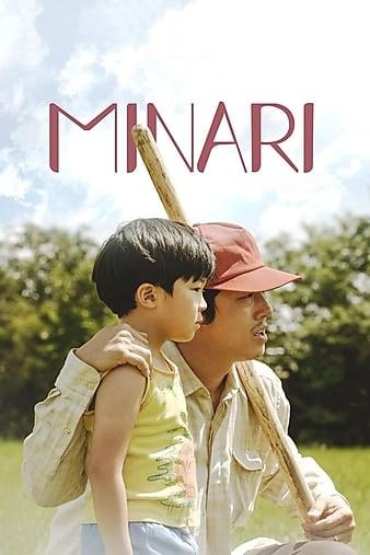 Minari (2020) | Download Hollywood & Korean Movie