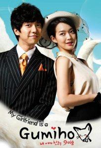 download my grilfriend is a gumiho korean drama