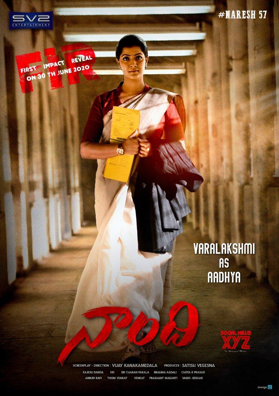 Naandhi (2021) | Download Bollywood Movie
