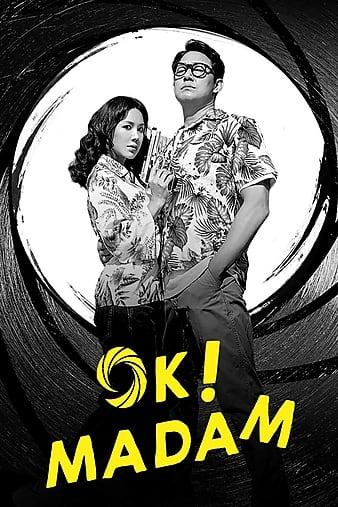 Okay Madam (2020) | Download Korean Movie