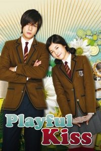 Read more about the article Playful Kiss (Complete) | Korean Drama