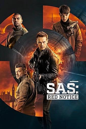 SAS Red Notice (2021) | Download Hollywood Movie