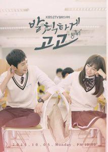 download sassy go go korean drama