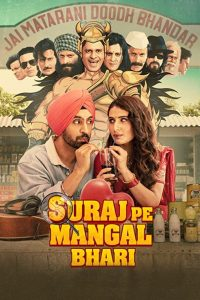 Read more about the article Suraj Pe Mangal Bhari (2020) | Download Bollywood Movie