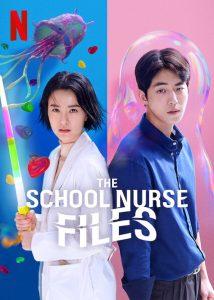 The School Nurse Files | Korean Drama