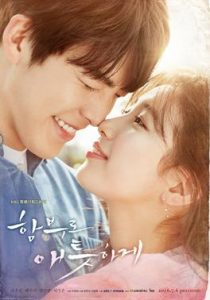 Uncontrollably Fond (Complete)   Korean Drama