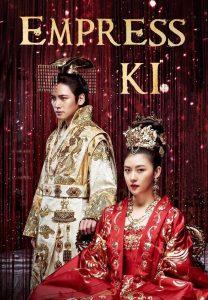 download empress ki korean drama