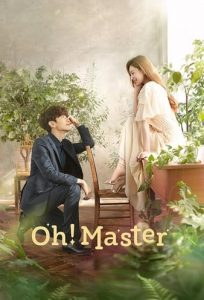 Read more about the article Oh My Ladylord / Oh! Master (Episode 16 ) | Korean Drama