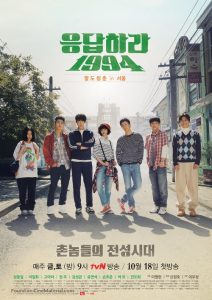 Read more about the article Reply 1994 (Complete) | Korean Drama