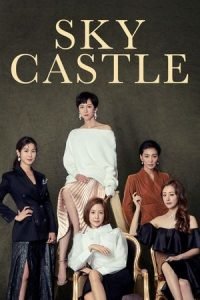 download sky castle korean drama