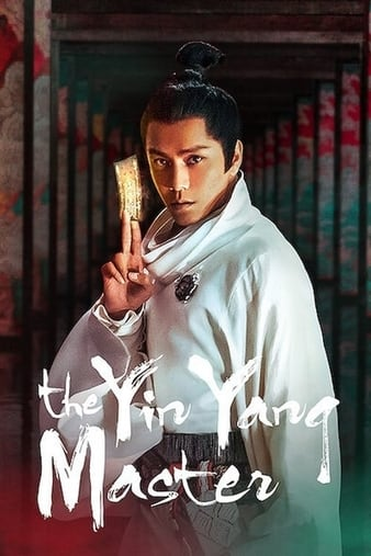 The Yin Yang Master (2021) | Download Chinese Movie