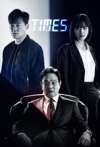 Times (Complete) | Korean Drama