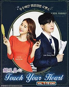 Touch Your Heart (Complete)   Korean Drama