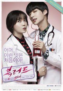 download blood korean drama