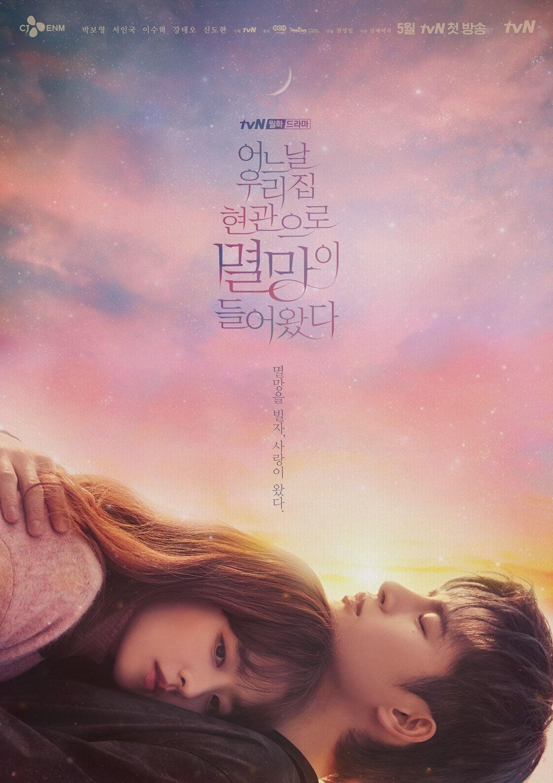 download doom at your service korean drama