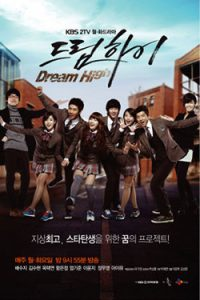 Read more about the article Dream High (Complete) | Korean Drama