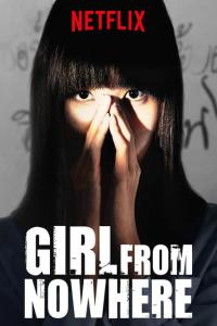 Read more about the article Girl From Nowhere S01 ( Complete )  | TV Series