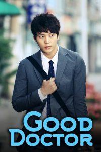 download good doctor korean drama