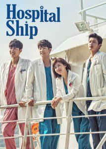 Read more about the article Hospital Ship S01 (Complete) | Korean Drama
