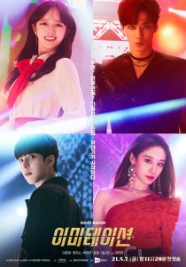 download imitation korean drama