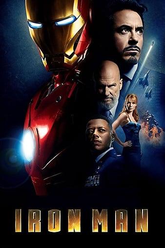 download iron man hollywood movie