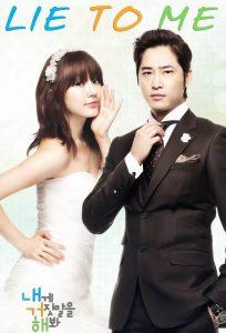 Lie to Me (Complete) | Korean Drama
