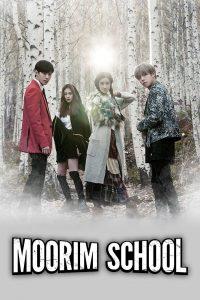Moorim School (Complete)   Korean Drama