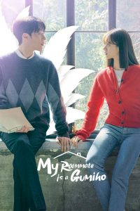 download my roommate is a gumiho