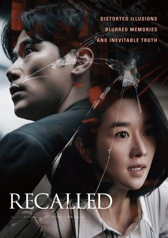 download recalled korean movie