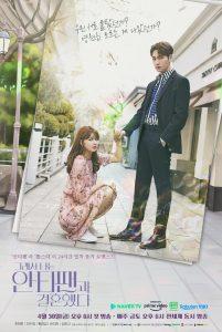 download so i married an anti fan korean drama