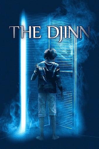 Djinn (2021) | Download Hollywood Movie