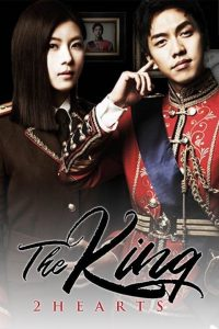 Read more about the article The King 2 Hearts (Complete)   Korean Drama
