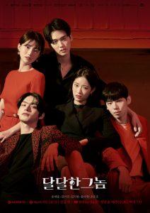 download the sweet blood korean drama