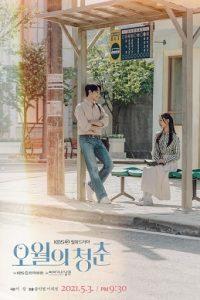 download youth of may korean drama