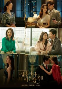 Read more about the article Love Ft Marriage and Divorce 2 ( Episode 12 )   Korean Drama