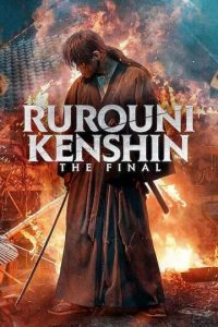 Read more about the article Rurouni Kenshin (2021)   Download JAPANESE Movie