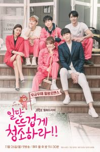 Read more about the article Clean With Passion (Complete) | Korean Drama