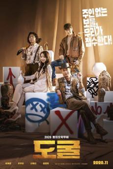 Collectors (2020)   Download Korean Movie