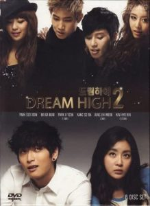 Read more about the article Dream High 2 (Complete) | Korean Drama