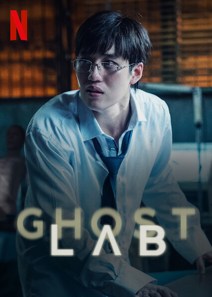 Read more about the article Ghost Lab (2021) | Download THAI Movie
