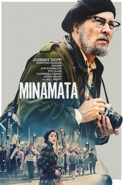 download minamata hollywood movie