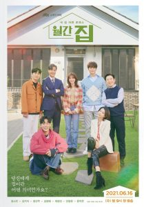 Read more about the article Monthly Magazine Home (Episode 12) | Korean Drama