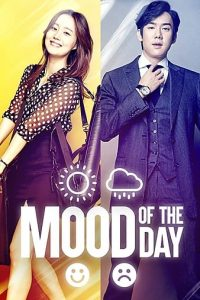 Read more about the article Mood of the Day (2016) | Download Korean Movie