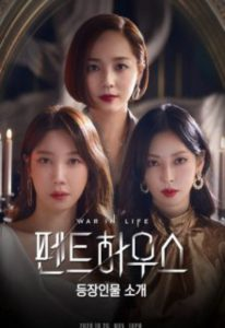 Read more about the article The Penthouse War in Life 3 (Episode 7) | Korean Drama