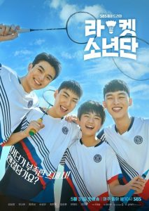 Read more about the article Racket Boys (Complete) | Korean Drama