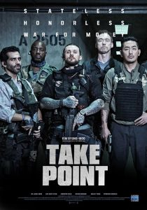 Read more about the article Take Point (2018) | Download Korean Movie